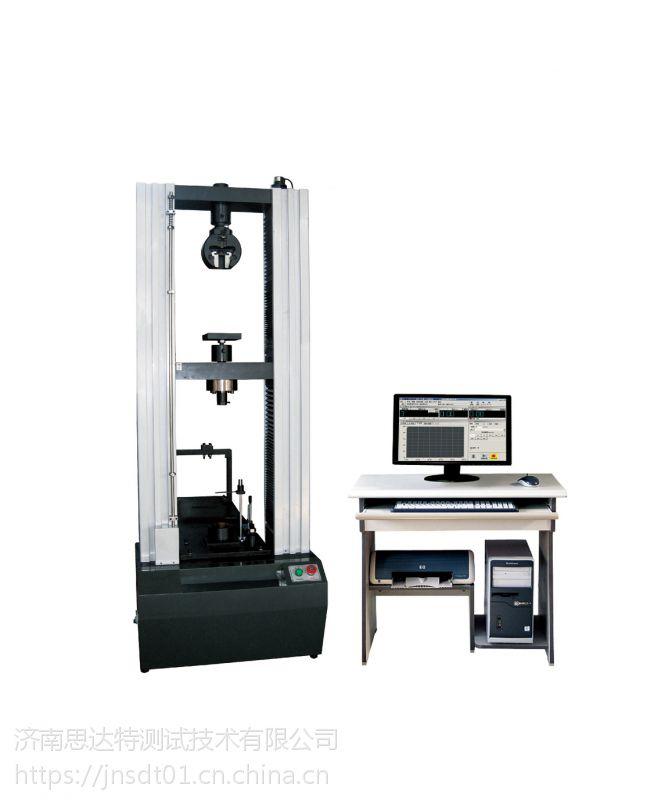 锁具轴向静载试验机 锁具抗拉强度抗压强度一体机 济南锁具试验机厂家 五金锁具检测设备价格