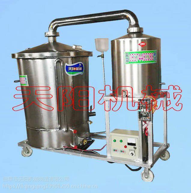 广东新型电加热固液两用蒸酒设备