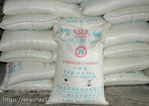 东莞石排柠檬酸厂家/石龙柠檬酸价格/石碣柠檬酸