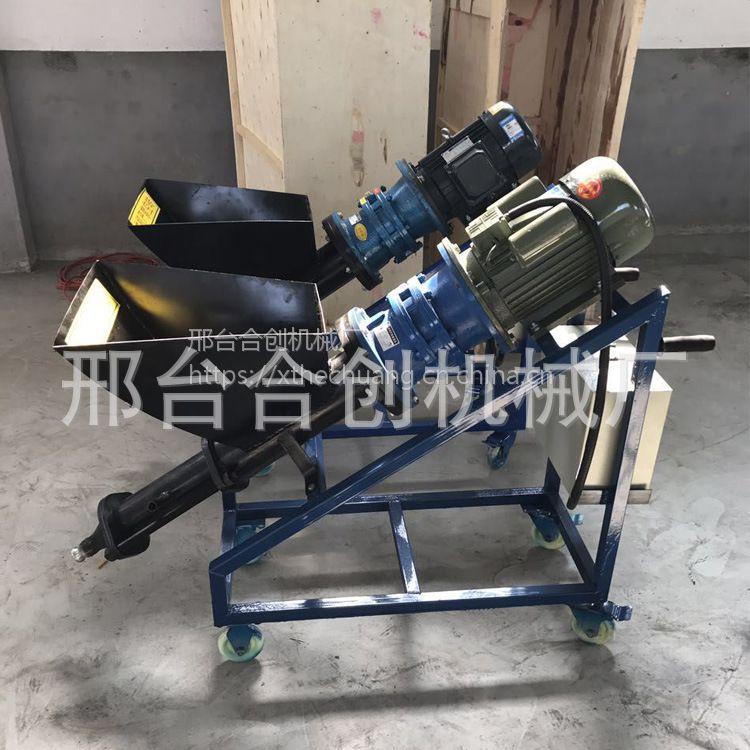 水泥砂浆灌浆机 注浆机价格 小型高压灌缝机 合创机械