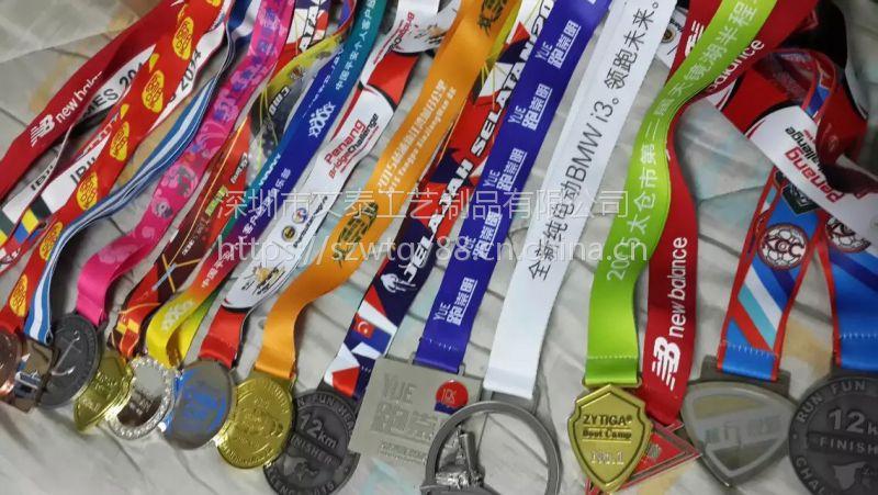 生产奖牌厂家,镀金银铜奖牌定做,奥运会比赛奖牌,锌合金奖牌制作厂