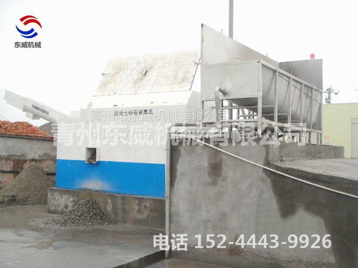 山东济南商砼沙石分离污水处理采用搅拌站信赖厂商dw砂石分离机