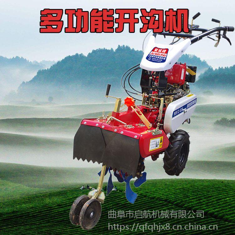 安徽省蔬菜基地用起垄机 启航手扶多功能果园开沟机 自走式松土机价格