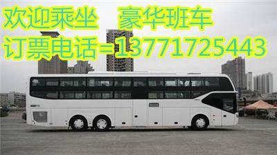 http://himg.china.cn/0/4_958_1007273_400_225.jpg