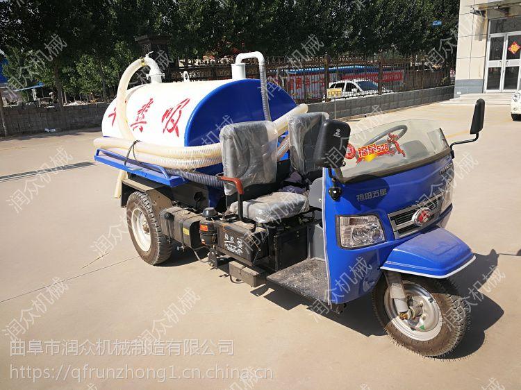 公园小区抽粪车 一车多用吸粪车 厂家吸粪车多少钱 润众