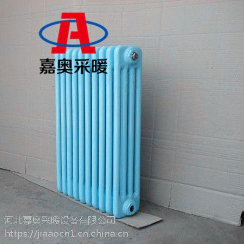 钢四柱暖气片 钢四柱暖气片厂家,钢四柱暖气片厂家价格-嘉奥采暖