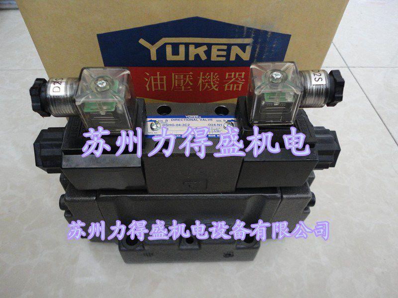 苏州代理YUKEN比例阀EDG-01V-H-1-PNT13-60T