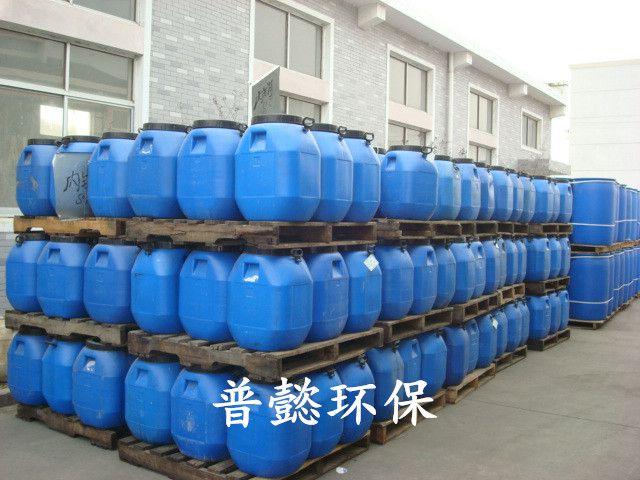 低成本处理油漆废水AB剂