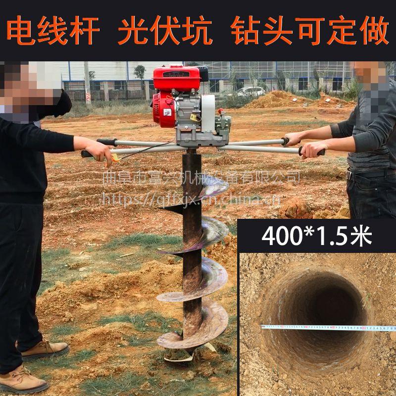 拖拉机轮式挖坑机 富兴大棚立柱埋桩打坑机 电线杆钻孔挖坑机厂家