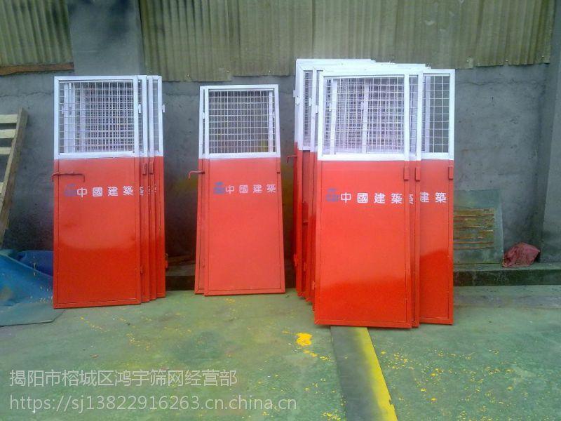 鸿宇筛网电梯井防护门 全自动高温烤漆钢材防护门