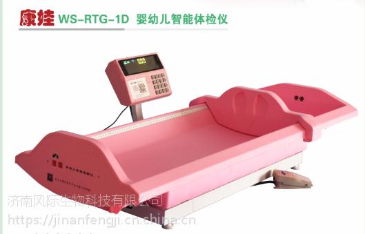 医用新生儿体检仪—超声波婴儿秤现货供应