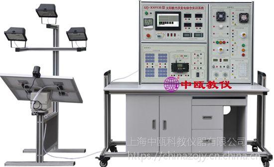 SZJ-XNY135型 太阳能光伏发电综合实训系统 新能源实验设备 教学设备