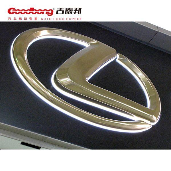 立体发光车标 真空吸塑汽车LOGO 大型汽车标识