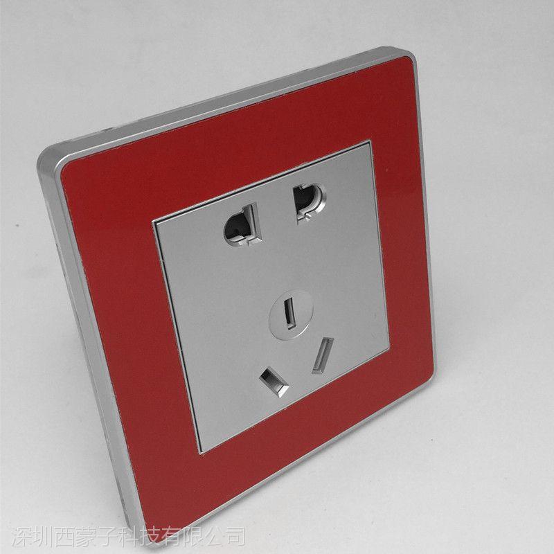 厂家供应西蒙子家用亚克力玻璃面板红色一开单控单联单控墙壁开关