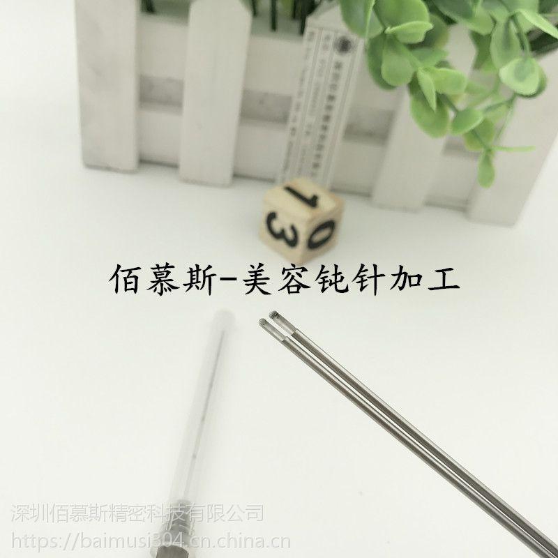 一次性点胶针头 兽用针头 不锈钢针头 23G 25G 不锈钢针头加工定制