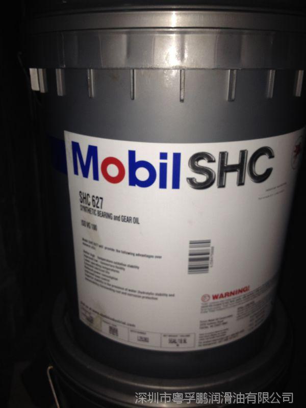 美浮合成齿轮油SHC 624 625 626 627 629 630 632 634 636 639