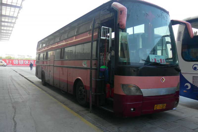 http://himg.china.cn/0/4_958_235590_800_534.jpg