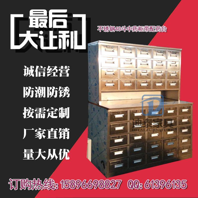 http://himg.china.cn/0/4_958_236974_799_800.jpg