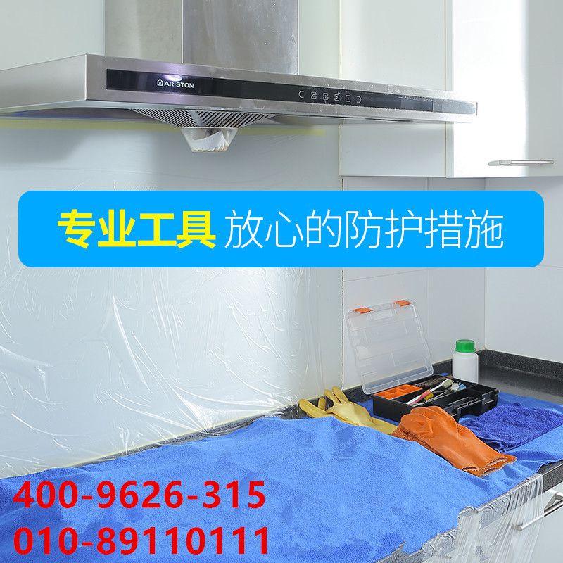 http://himg.china.cn/0/4_958_237088_800_800.jpg