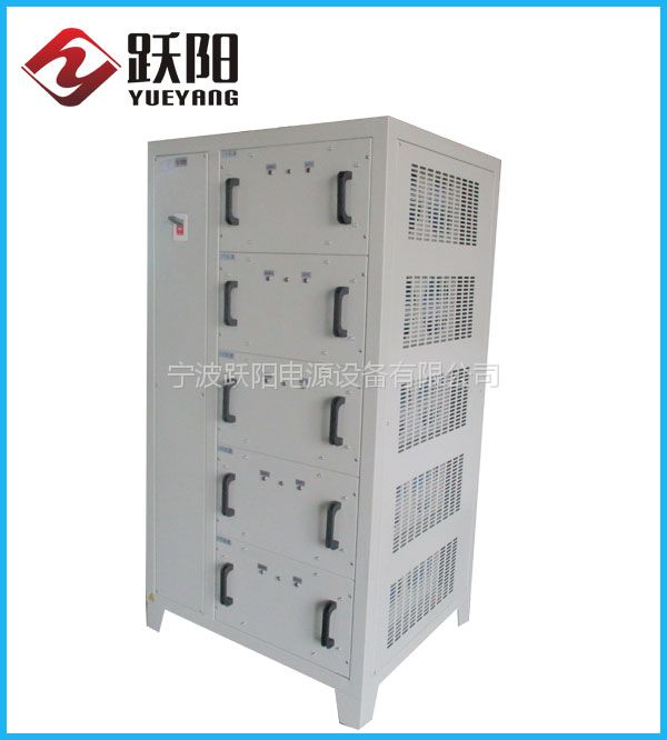 高频电镀电源2500A/24V可控硅整流器跃阳品牌可任意定制厂家直销可来电咨询