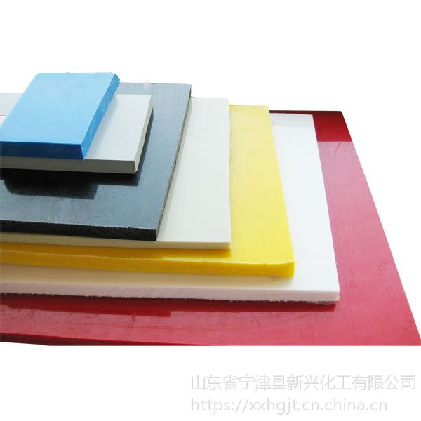 超高分子量聚乙烯板/医疗用超高分子量聚乙烯板/食品用高分子聚乙烯板