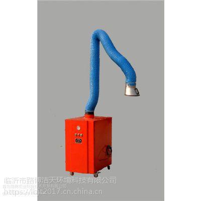 车间焊烟净化器厂家批发 氩弧焊净化机