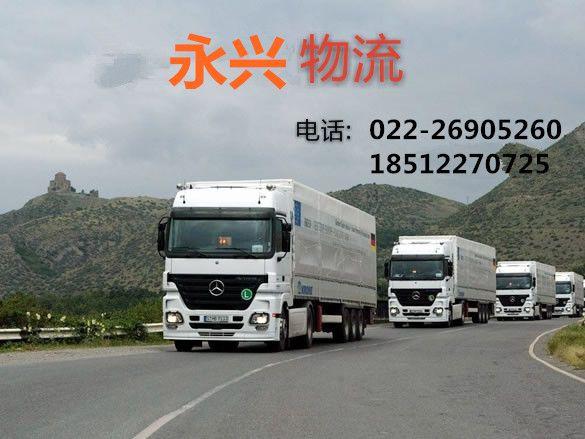 http://himg.china.cn/0/4_958_237876_585_439.jpg