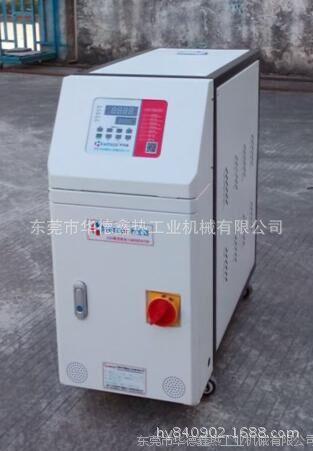 油式模温机、高温油循环式模温机