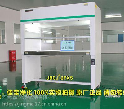 油水洁面仪OTEX厂家 欢迎订购油水洁面仪OTEX制造厂家