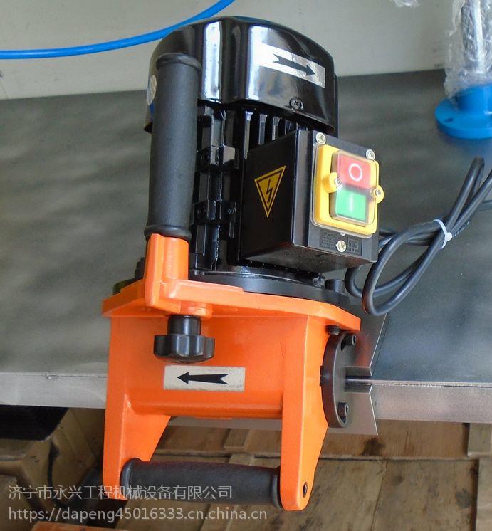 手提式钢板倒角机 不锈钢板倒角机经热处理经久耐用