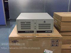 4u卧式上架研华工控机(惠州研华代理)24小时无间断运行(ipc-610bp)配置