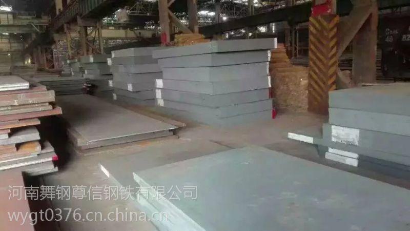 中温高压焊管用钢20mmASTMA672GrC65舞钢河南省平顶山