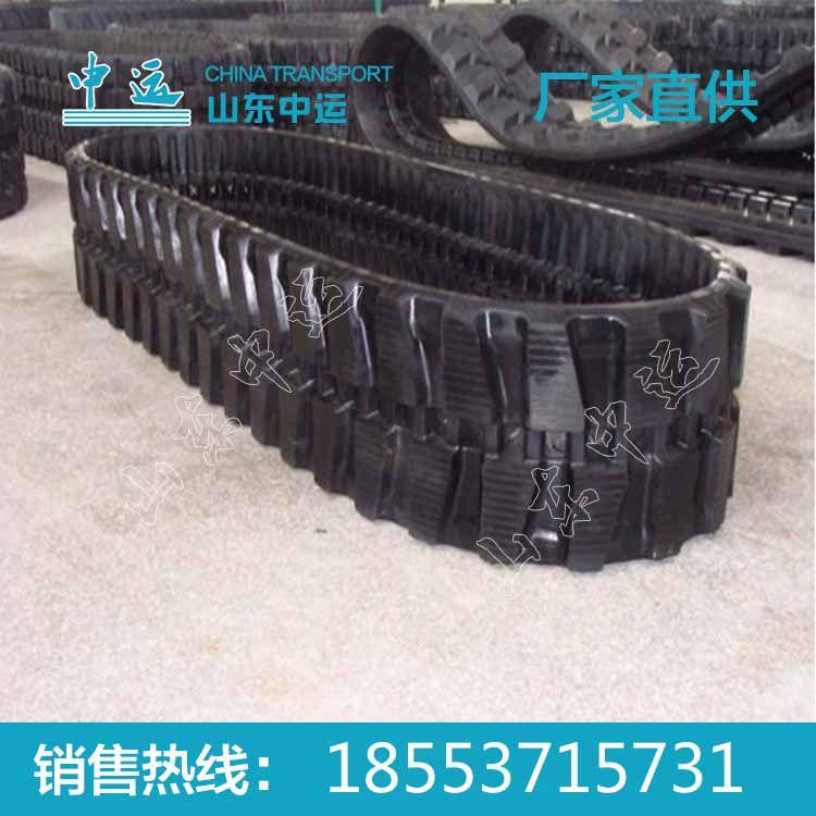 橡胶履带,原厂履带 橡胶履带 280*90*46 收割机履带正品