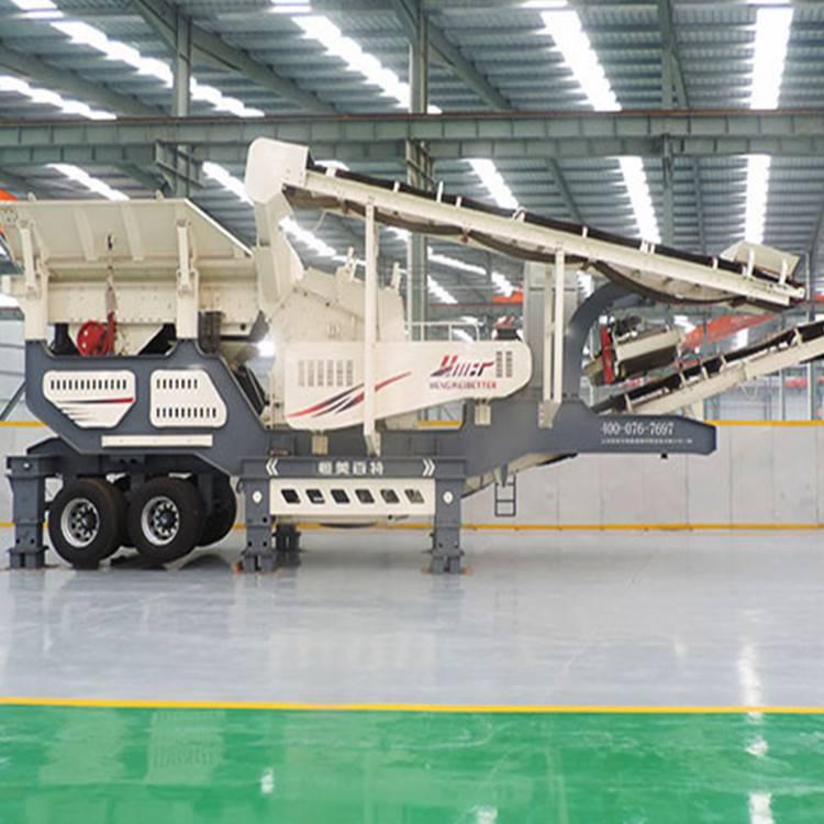 移动破碎机厂家供应 石头破碎机设备 恒美百特可分期付款