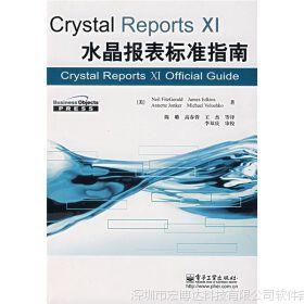 深圳正版卡巴信息安全领导厂商 杀毒软件