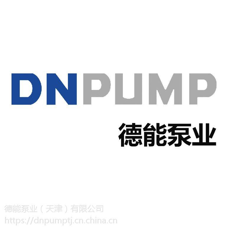 DN航空机场|地下轨道|城市管网专用潜水排污泵