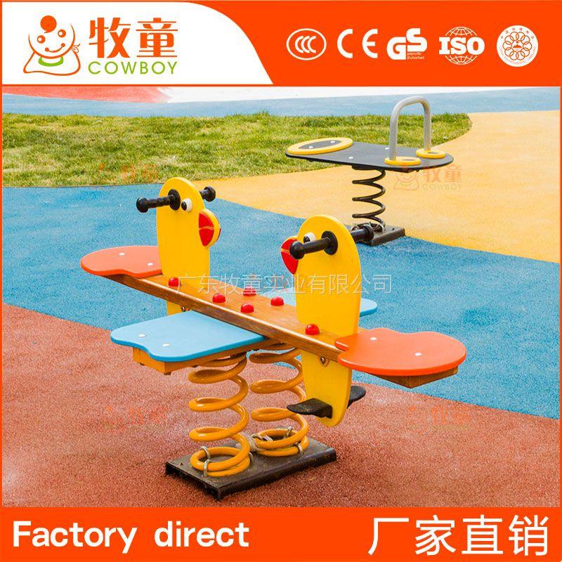 厂家直销早教中心室外游乐设施户外儿童趣味卡通南瓜造型玩具转筒定制