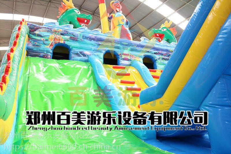 庙会儿童充气气床,大圣归来充气滑梯孙悟空造型看我七十二变。