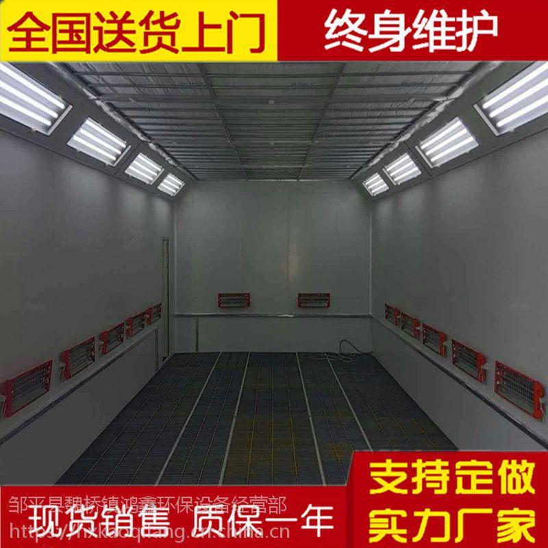 鸿鑫牌烤漆房 中国烤漆房行业领导品牌厂家直销