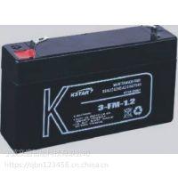 四川科士达蓄电池报价12V24AH科士达铅酸蓄电池参数