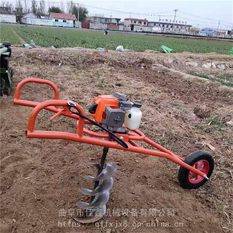 手提式钻孔机 富兴苗圃种树挖坑机 双人地钻钻眼机价格