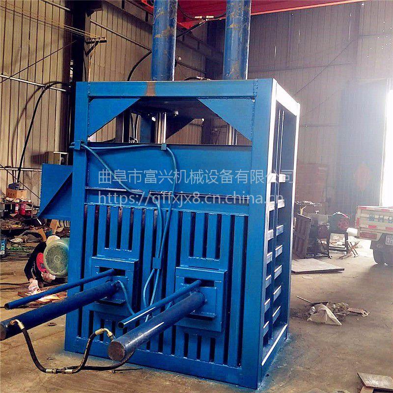 新疆羊毛立式压块机 富兴海绵毛球挤扁机 尼龙袋布条压块机厂家