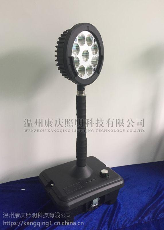 海洋王FW6105/SL、轻便移动灯 轻便式移动工作灯