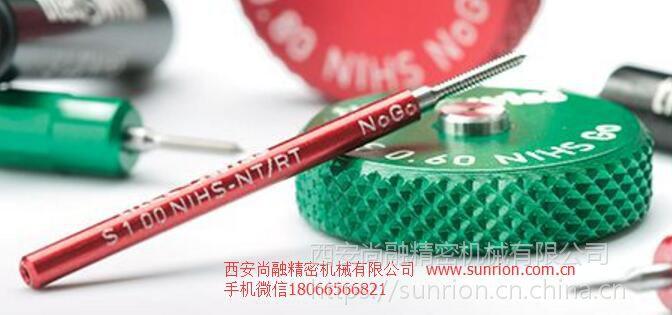瑞士钟表塞规微型环规NIHS微型塞规钟表环规