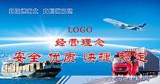 http://himg.china.cn/0/4_959_239088_230_122.jpg