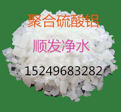 http://himg.china.cn/0/4_959_239214_400_369.jpg