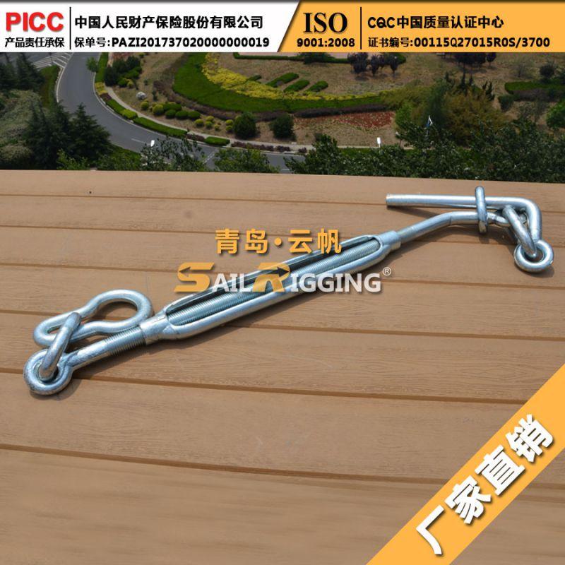 花兰现货厂家 德标模锻din1480花兰 高强度电镀锌1480花兰 规格全