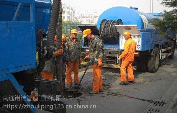 南通市政管网清淤疏通,施工完成机器人下井检测摄影,管道清淤多少钱一米