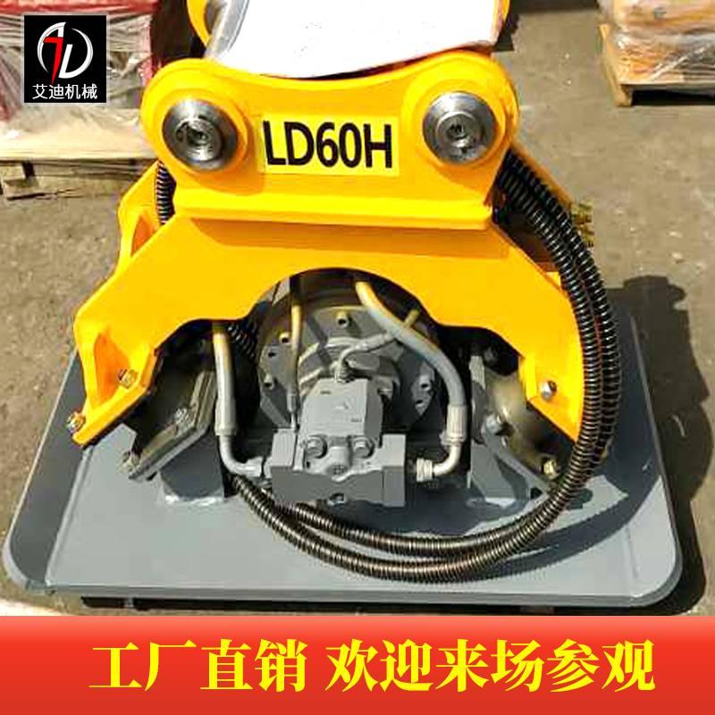 厂家直销挖掘机震动夯实器现货定金发货