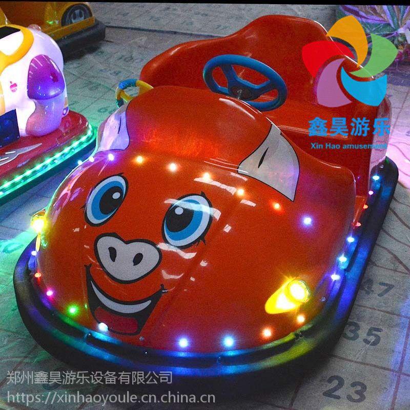 儿童双方向盘碰碰车 户外彩灯玩具电动车 亲子炫酷发光对战车